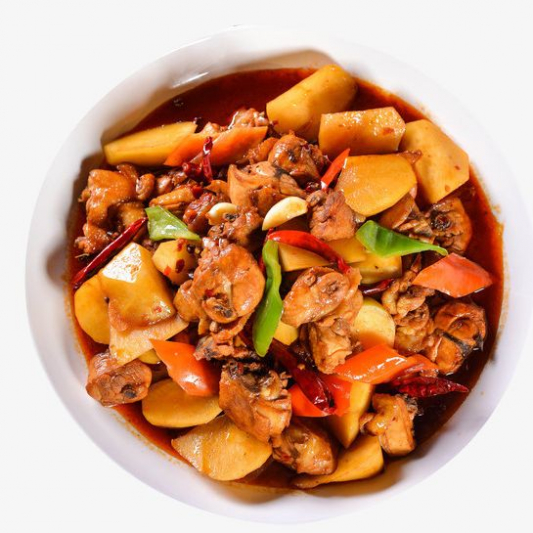 C9. Xinjiang Spicy Chicken