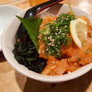 Spicy Tuna Don