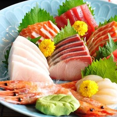 S14 House Sashimi Combination (21pcs)