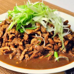 P4. Beijing Sweet Bean Sauce Pork