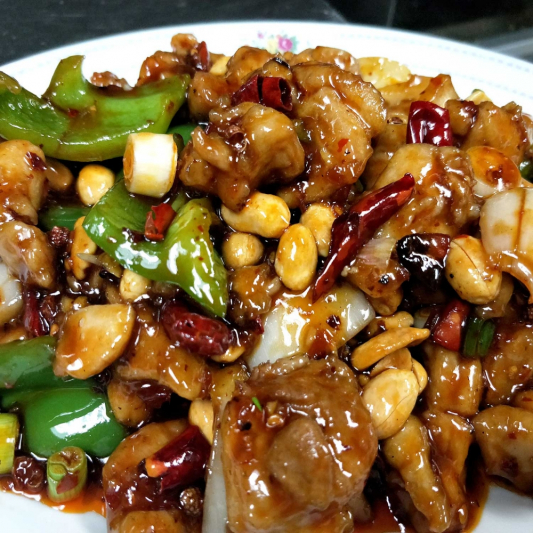 C1. Spicy Kung Po Chicken with Peanuts