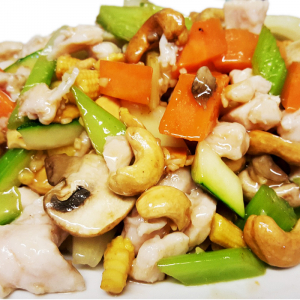 C13. Diced Chicken with Cashews