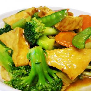 T9 Fried Bean Curd with Vegetables in Curry Sauce