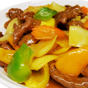 B4 Sliced Beef in Curry Sauce