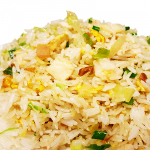 R13. Chicken & Salty Fish Fried Rice