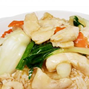 O12 Chicken & Seasonal Vegetables