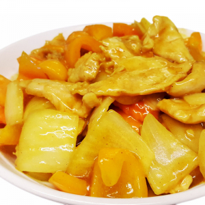 C10 Sliced Chicken with Curry Sauce
