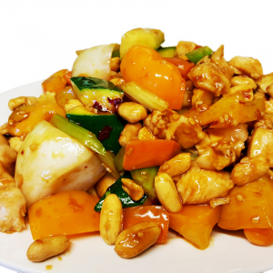 C16. Kung Pow Chicken with Diced Veggies