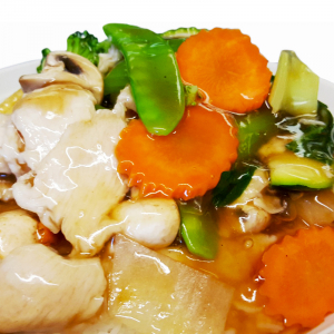 O10 Chicken & Mixed Vegetables