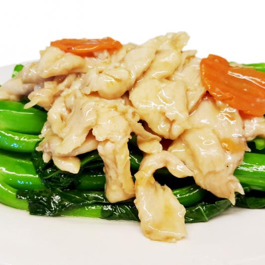 C9. Sliced Chicken with Gai Lan