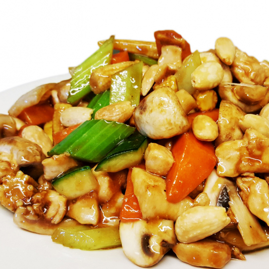 C14. Diced Chicken with Almonds
