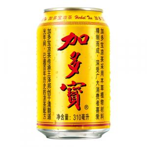 Jia Duo Bao
