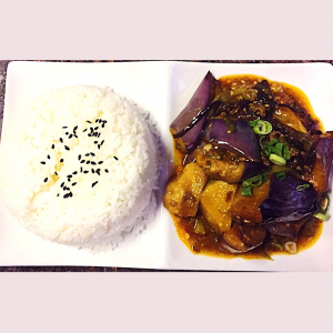 Eggplant in Garlic Sauce with Minced Pork on Steamed Rice