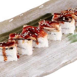 Unagi Hako Sushi