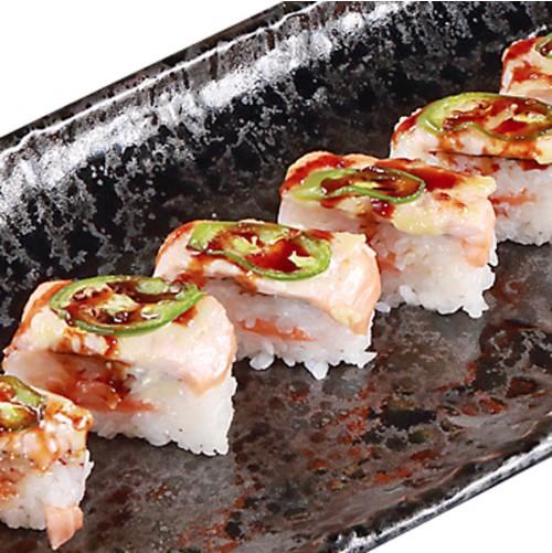 Sockeye Salmon Hako Sushi