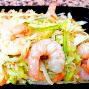 17. Shrimp Chop Suey