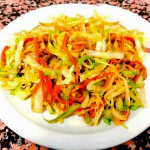 13. Mushroom Chop Suey