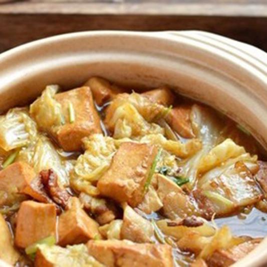 Tofu Stone Bowl