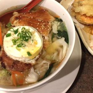 Soup - Udon