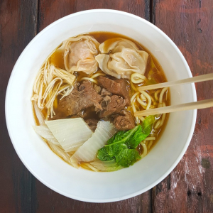 220A. Beef Brisket Wonton Mixed Noodle